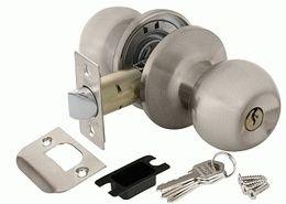 Ручка защелка PUNTO 6072 SN-E (ключ/фиксатор) мат. никель