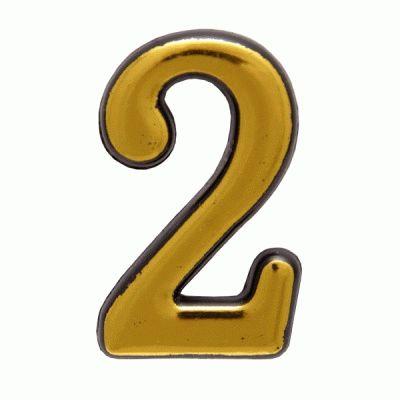 """Цифра дверная Аллюр Большая пластик """"2"""" золото"""