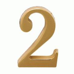 """Цифра дверная Аллюр """"2"""" на клеевой основе  золото"""