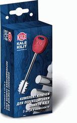 Комплект ключей для перекодировки замков KALE SMART LINE