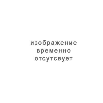 """Цифра дверная Аллюр Большая пластик """"5"""" золото"""